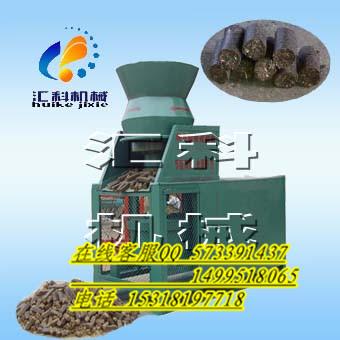 秸秆煤|秸秆煤压块机|稻草压块机|厂家直销