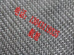 本公司常年供应优质100目钛网 钛密纹网