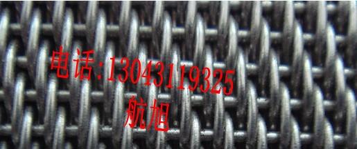 批量加工不锈钢丝网 14目x88目过滤网 席型网价格