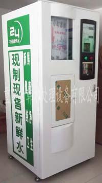 投币刷卡售水机、北京上海天津投币刷卡售水机 重庆世韩水处理