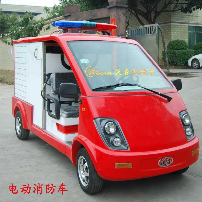贵州迷你电动消防车