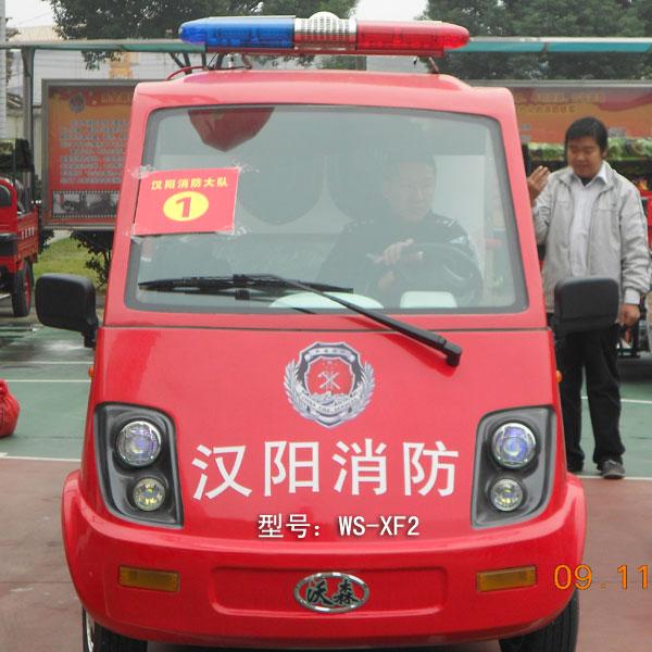 邯郸消防车厂家