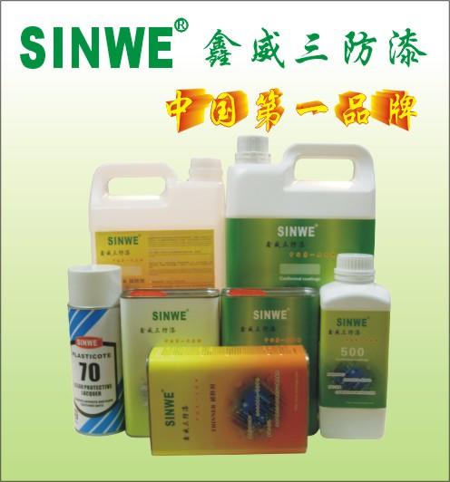 自喷保护剂,线路板防水剂,线路板三防剂