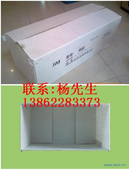 镇江瑞盛中空板有限公司的形象照片