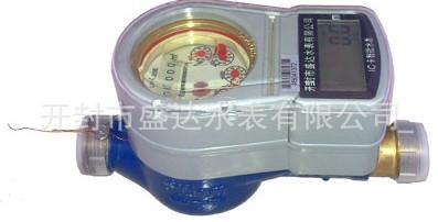 供应热水ic卡水表