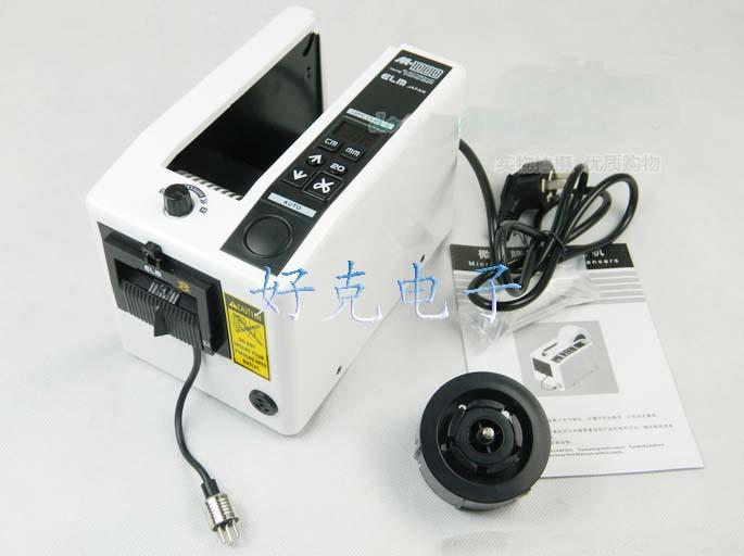 厂价直销 M-1000胶纸机 自动胶带机 胶纸切割机