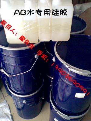 模具硅胶,砂岩硅胶,树脂硅胶,矽利康,工艺品硅胶13712539