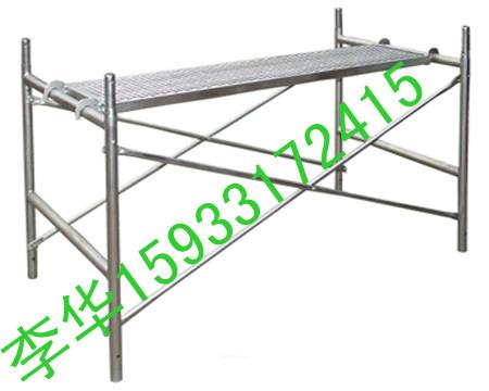 供应西疆喀什建筑移动脚手架门式梯式脚手架