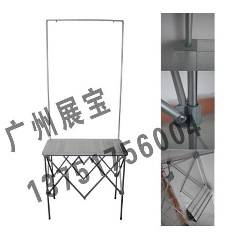 拉网促销桌、吸塑促销桌、铁促销桌、产品排放桌