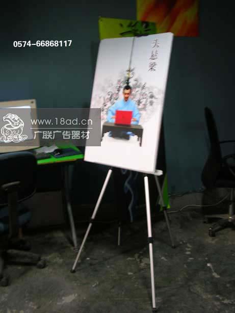 宁波木画架生产批发三角画架供应 宁波金华木腿油画箱上海画架销售公