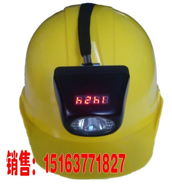 矿用LED数显型一体式防爆帽灯