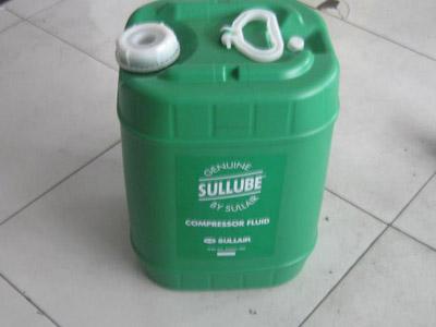 合肥寿力空压机润滑油