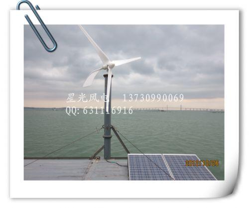 600w家用小型风力发电机