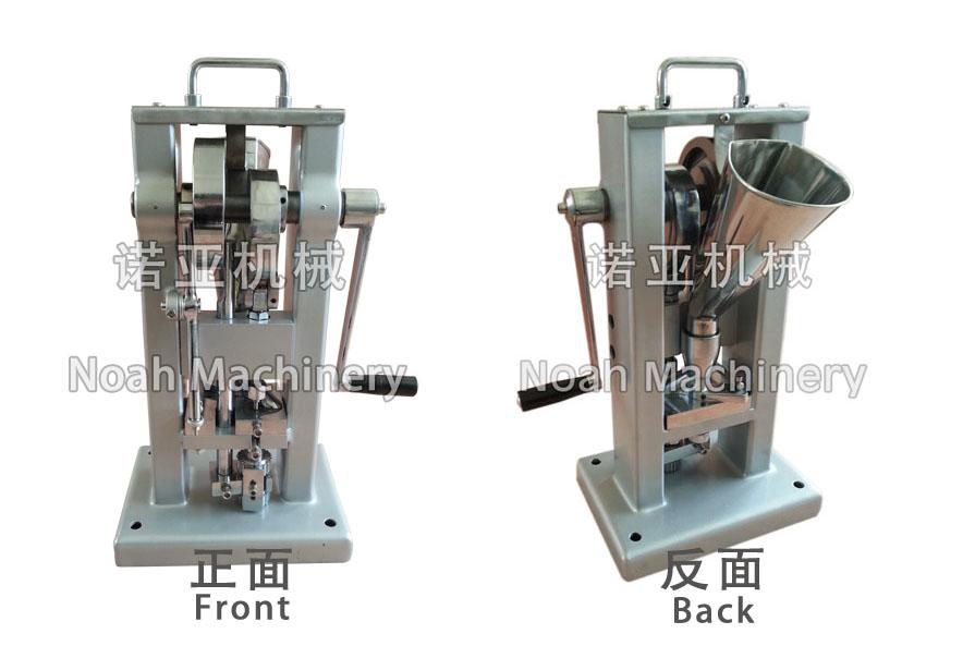扬州诺亚机械有限公司的形象照片