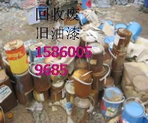 高价回收库存废旧热熔胶铝银浆铜金粉印花色浆等