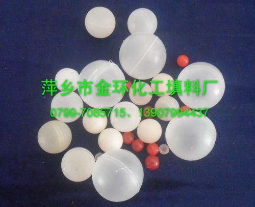 铬雾抑制浮球,电解槽液面覆盖浮球
