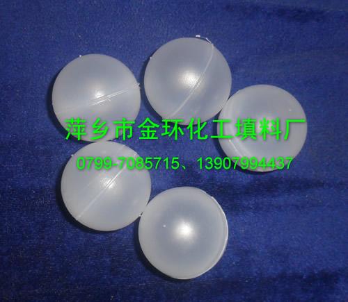 空心塑料浮球,耐酸碱空心塑料浮球