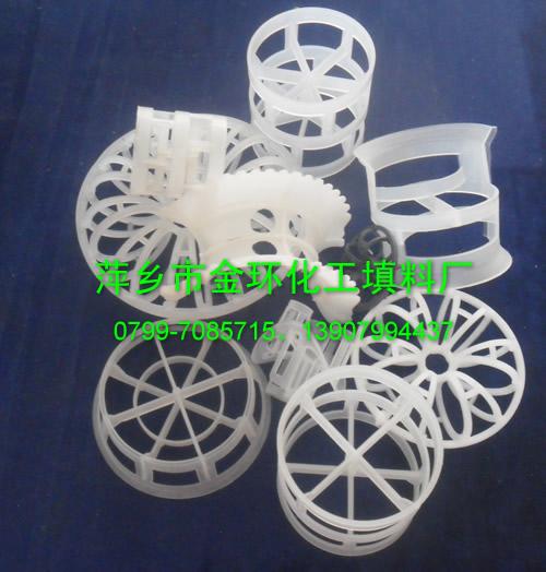 聚丙烯泰勒花环,梅花环填料,聚丙烯异鞍环