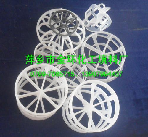聚丙烯花环填料,CPVC花环填料,塑料海尔环填料