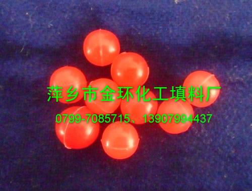 空心塑料球,铬酸铬雾酸雾抑制浮球