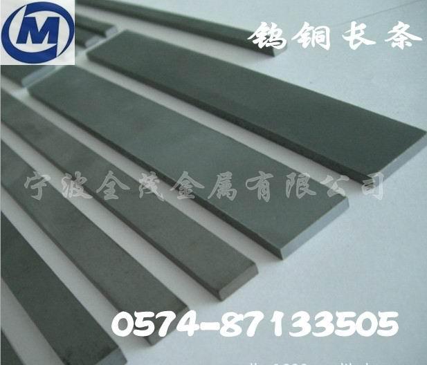 台湾春葆钨钢精磨棒WF30 高硬度钨钢长条WF30 进口钨钢板