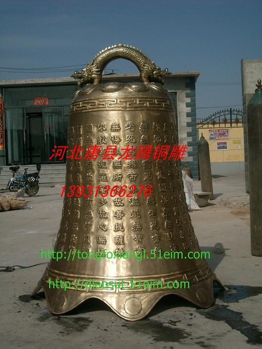 铜雕 铜香炉报价 铜钟铜鼎厂家  唐县龙腾铜雕铸造