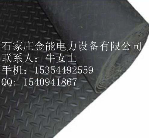 四川省优质绝缘胶垫规格型号