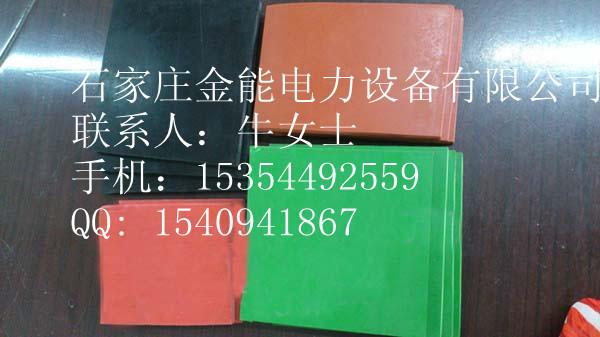四川省优质条纹绝缘图片,绝缘橡胶板