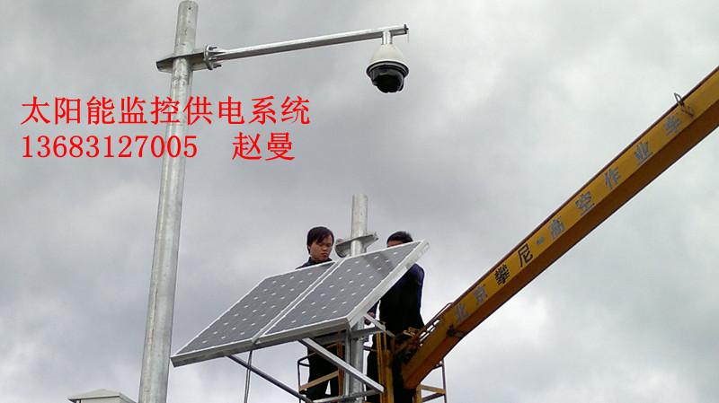 道路监控太阳能供电系统生产厂家安装价格图片
