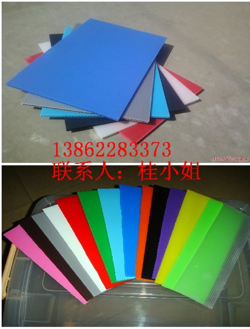 常州钙塑板 常州PP钙塑板 常州塑胶钙塑板