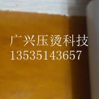 烫金硅胶板高温胶布