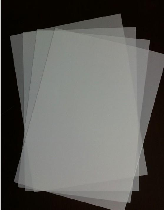出售医用MPET打印胶片(彩超胶片/B超胶片)