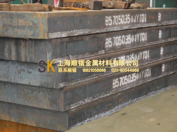 深圳充磁机用纯铁方