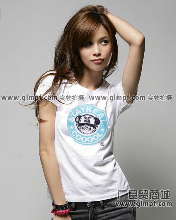最便宜的女装批发网上最便宜的男装批发上海最便宜的童装批发市场