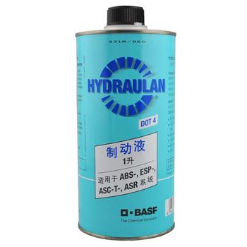 巴斯夫制动液(Hydraulan DOT4)