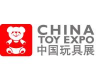 2013上海童车及婴童用品展