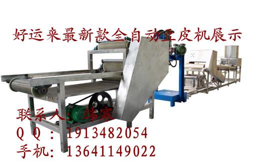 北京好运来不锈钢自动数控折叠豆皮机厂家