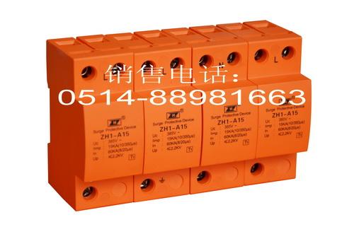 I级Iimp=25KA电源电涌保护器10/350µS波形浪涌保护