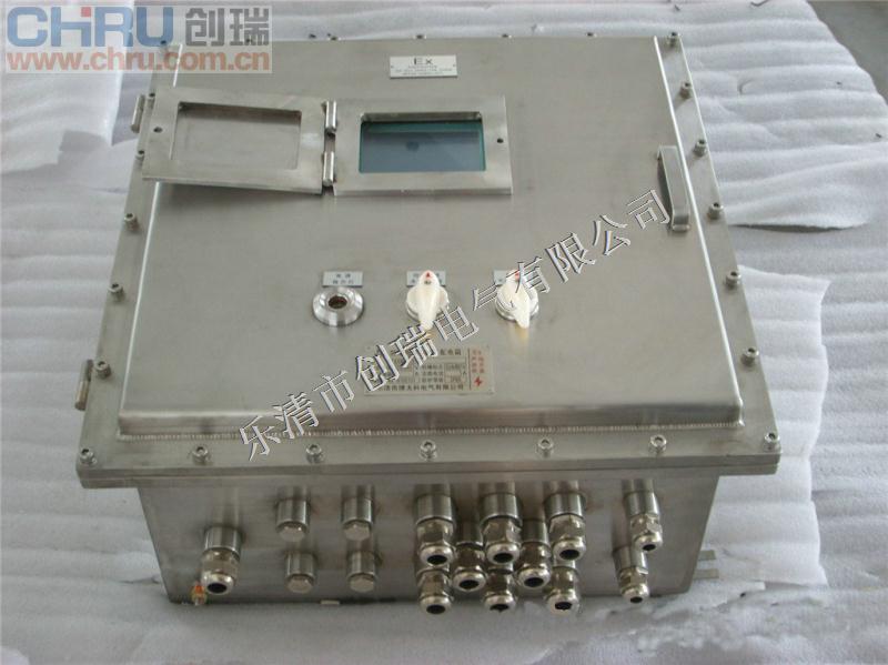 中石油防爆配电箱|防爆照明控制箱功能|无锡防爆配电箱批发价