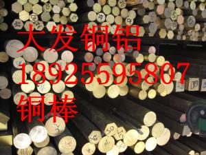 泉州QTe0.5碲铜棒,南宁C14500碲铜棒,碲铜带