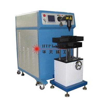 激光焊接机-多功能自动化系列
