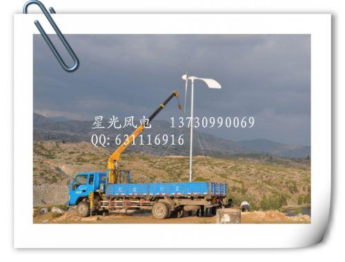 微风启动型5000w家用小型风力发电机