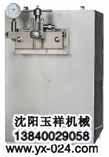 辽宁均质乳化设备,沈阳高压均质机(均质泵)哪家好
