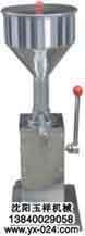 辽宁灌装机,沈阳YXGZ-35型手动膏液体灌装机哪家好