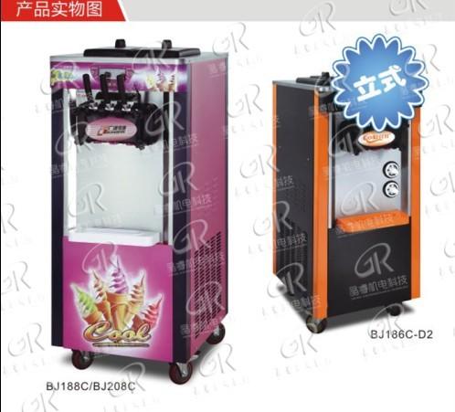 冰淇淋机哪里有卖?【厦门-泉州-漳州】