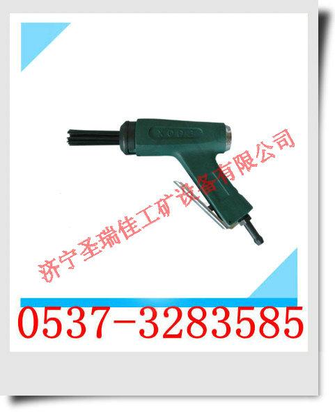 XCD2型气动除锈器