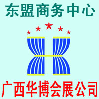2013东盟-越南金属加工机床及冶炼设备展