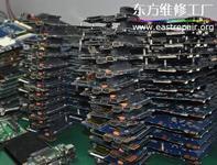 DELL风扇清理 杭州戴尔笔记本维修花屏 黑屏
