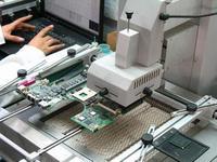 杭州联想电脑维修中心
