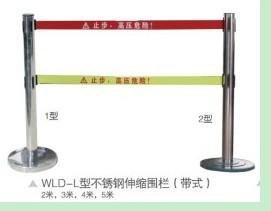 不锈钢伸缩围栏 一米线围栏 带长2-5米围栏